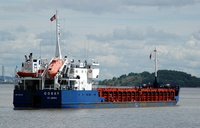 Gorky IMO 8937352 2914gt Built 1997 General Cargo Ship
