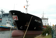 Stolt Dipper  IMO 8920531 3206gt Built 1992 Chemical/Oil Products Tanker Flag Cayman Isles
