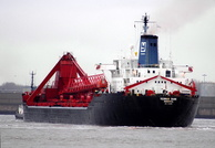 Yeoman Bank  IMO 7422881 24870gt Built 1982 Bulk Carrier Flag Liberia