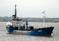 Amonith IMO 7235018 1843gt Built 1972 Chemical Tanker Flag Norway