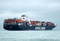 NYK Vesta IMO 9312808 97000gt Built 2007 Container Ship
