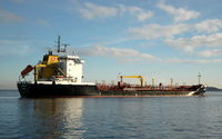 Hornisse  IMO 9186728 8066gt Built 1998 Chemical/Oil Products Tanker Flag Germany