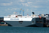 Hoegh Traveller IMO 8116908 35022gt Built 1983 Vehicles Carrier