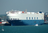 Cosco Tengfei IMO 9454723 51553gt Built 2011 Car Carrier