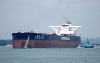 VLCC Tanker  Yangzte Crown