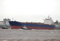 Atlas IMO 9642368 41091gt Built 2012 Bulk Carrier