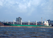 Gea IMO 9300910 33562gt Built 2005 Bulk Carrier